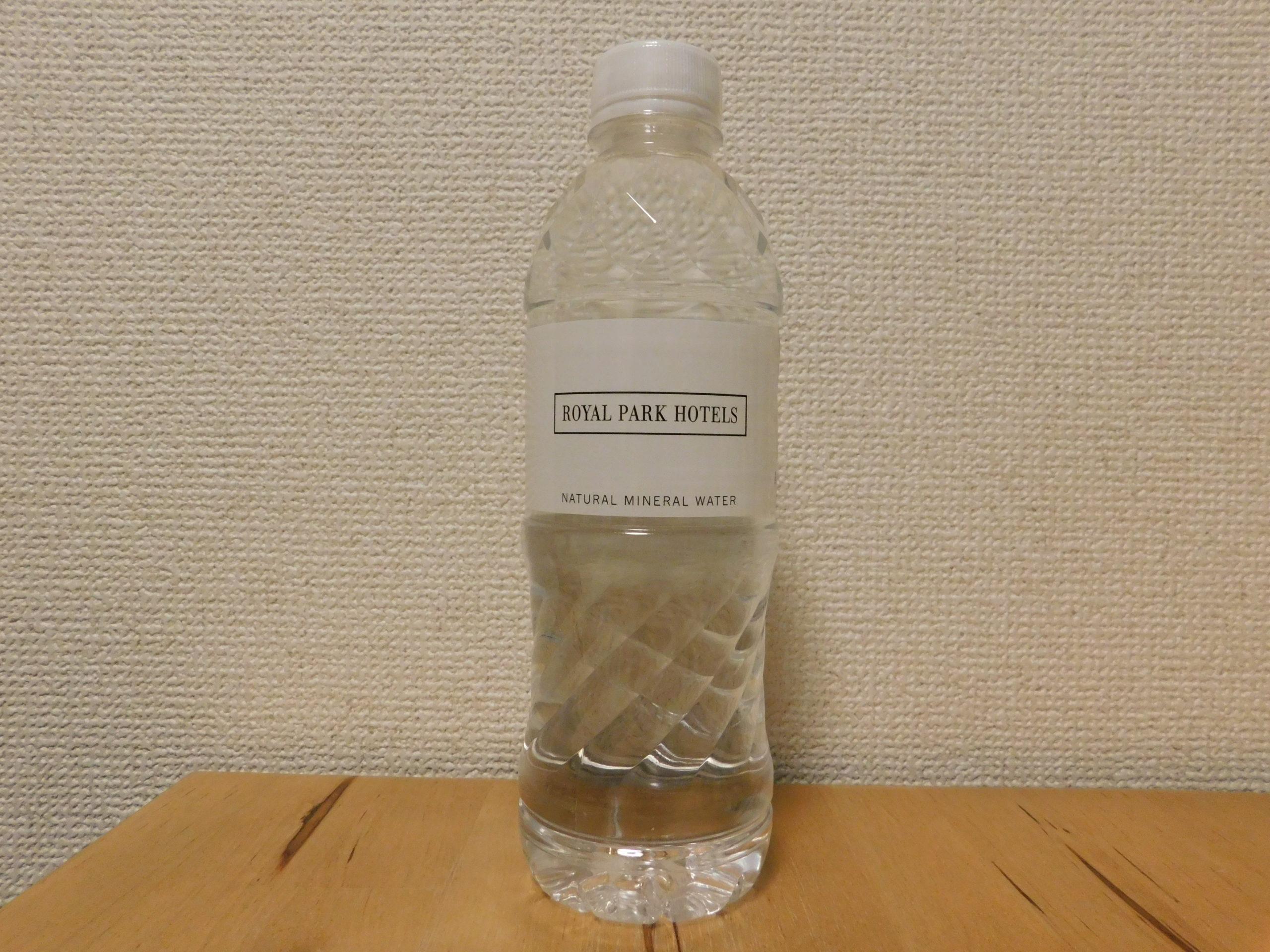 岐阜県関市 ミネラルウォーター