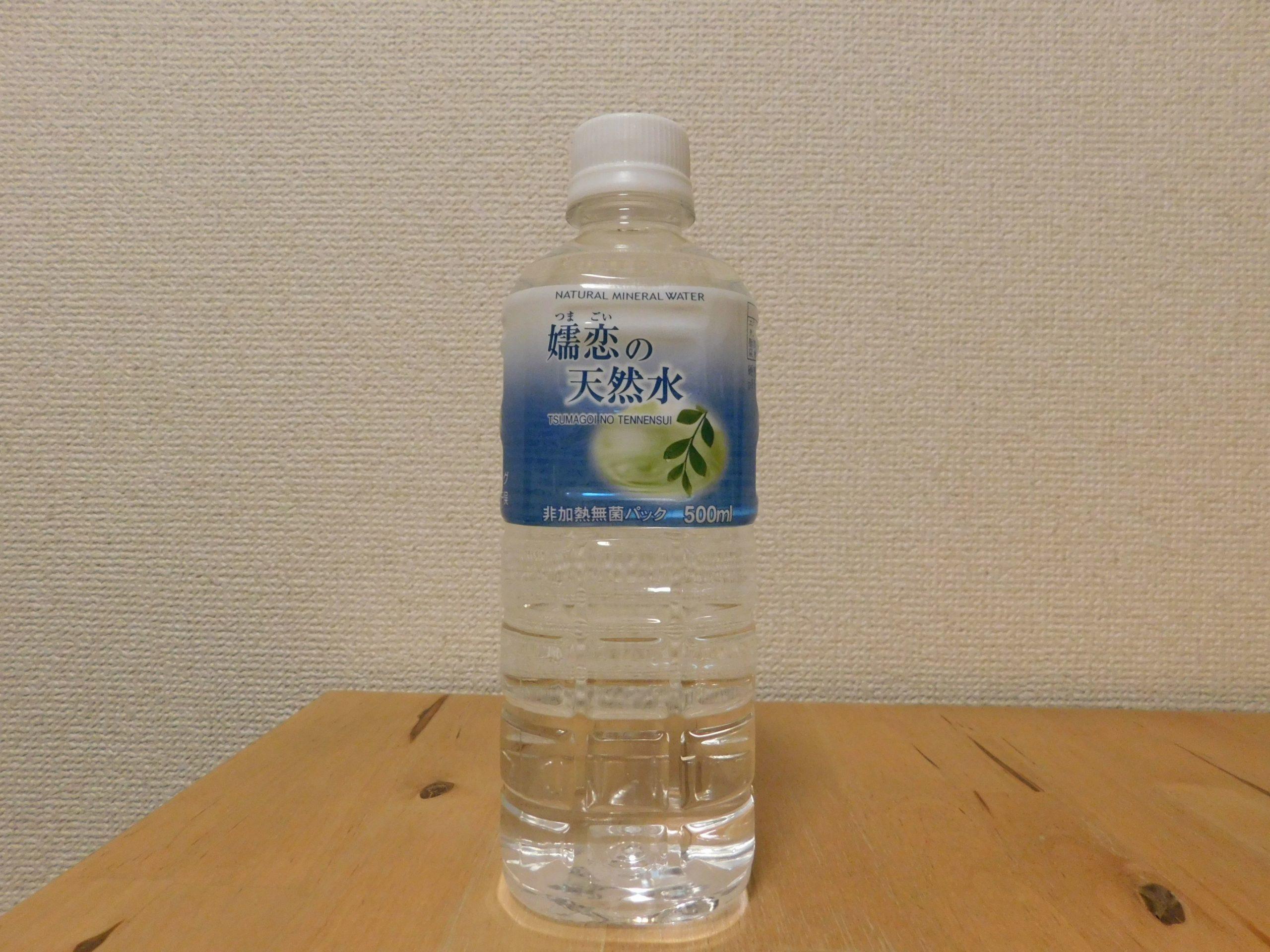 嬬恋村 ミネラルウォーター