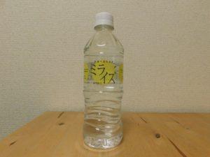 鳥取県米子市 ミネラルウォーター