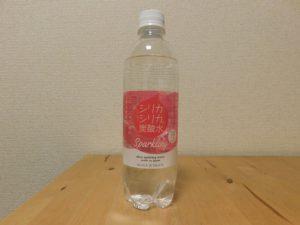 シリカ 炭酸水 天然水