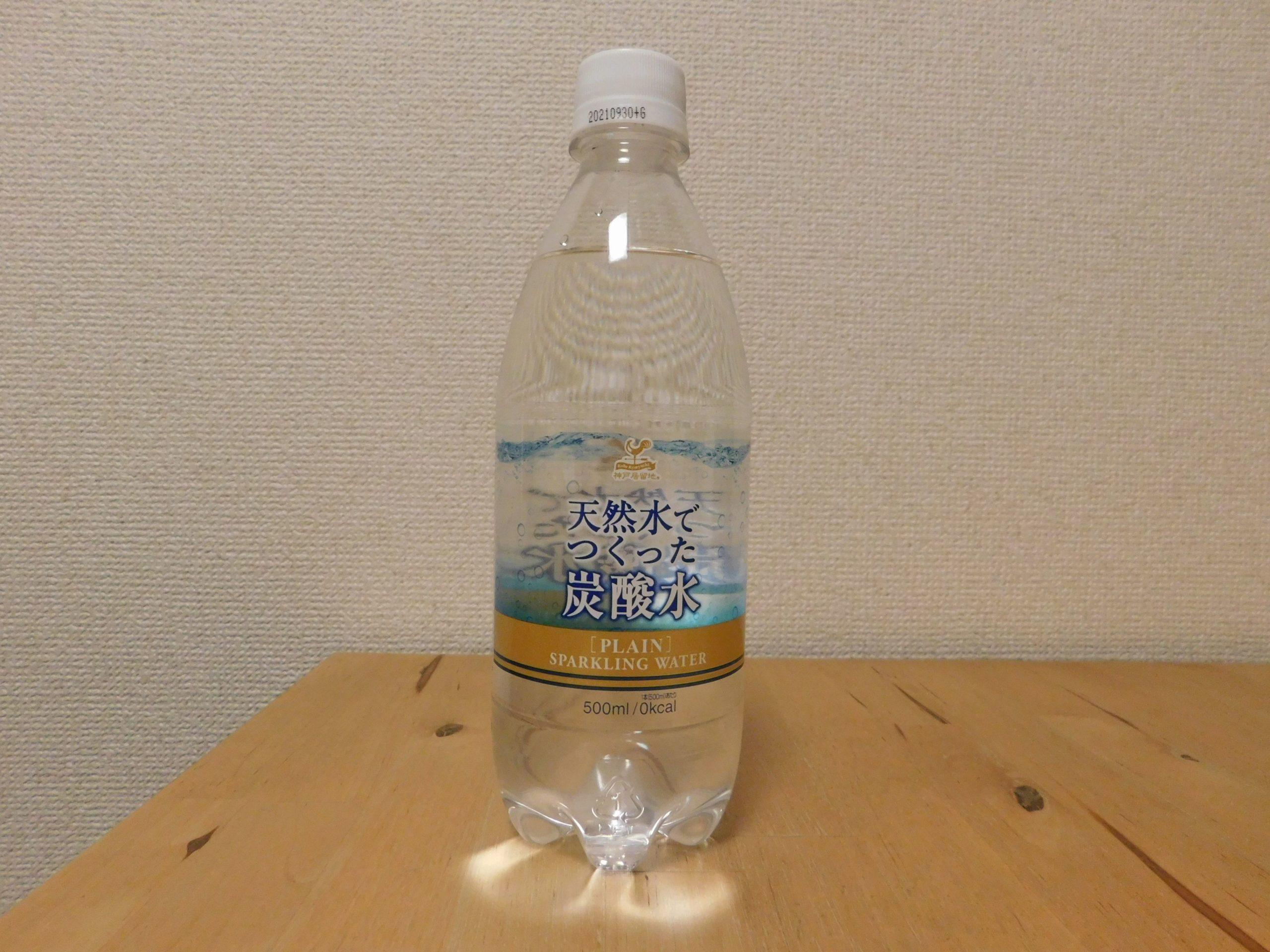 天然水使用 ミネラルウォーター 炭酸水