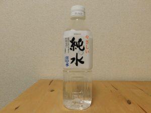高知県室戸沖産 海洋深層水
