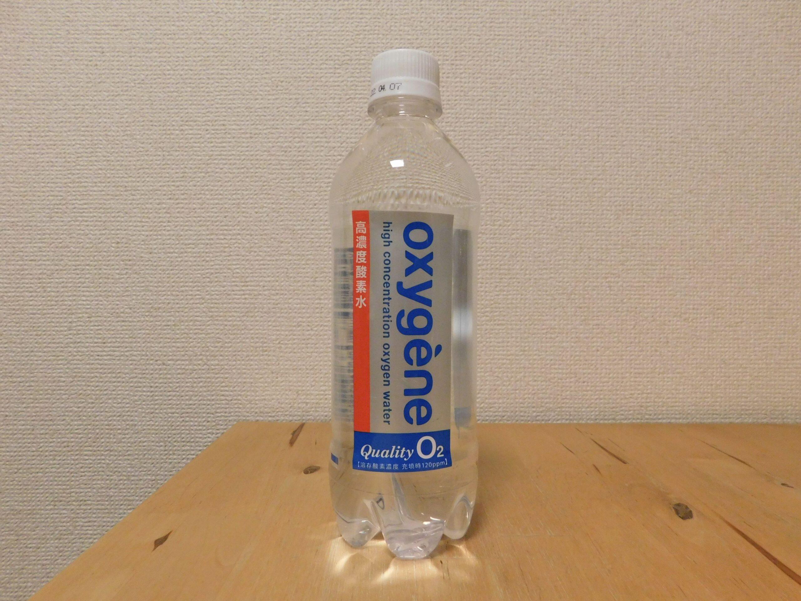 南魚沼郡湯沢町 ミネラルウォーター 酸素水