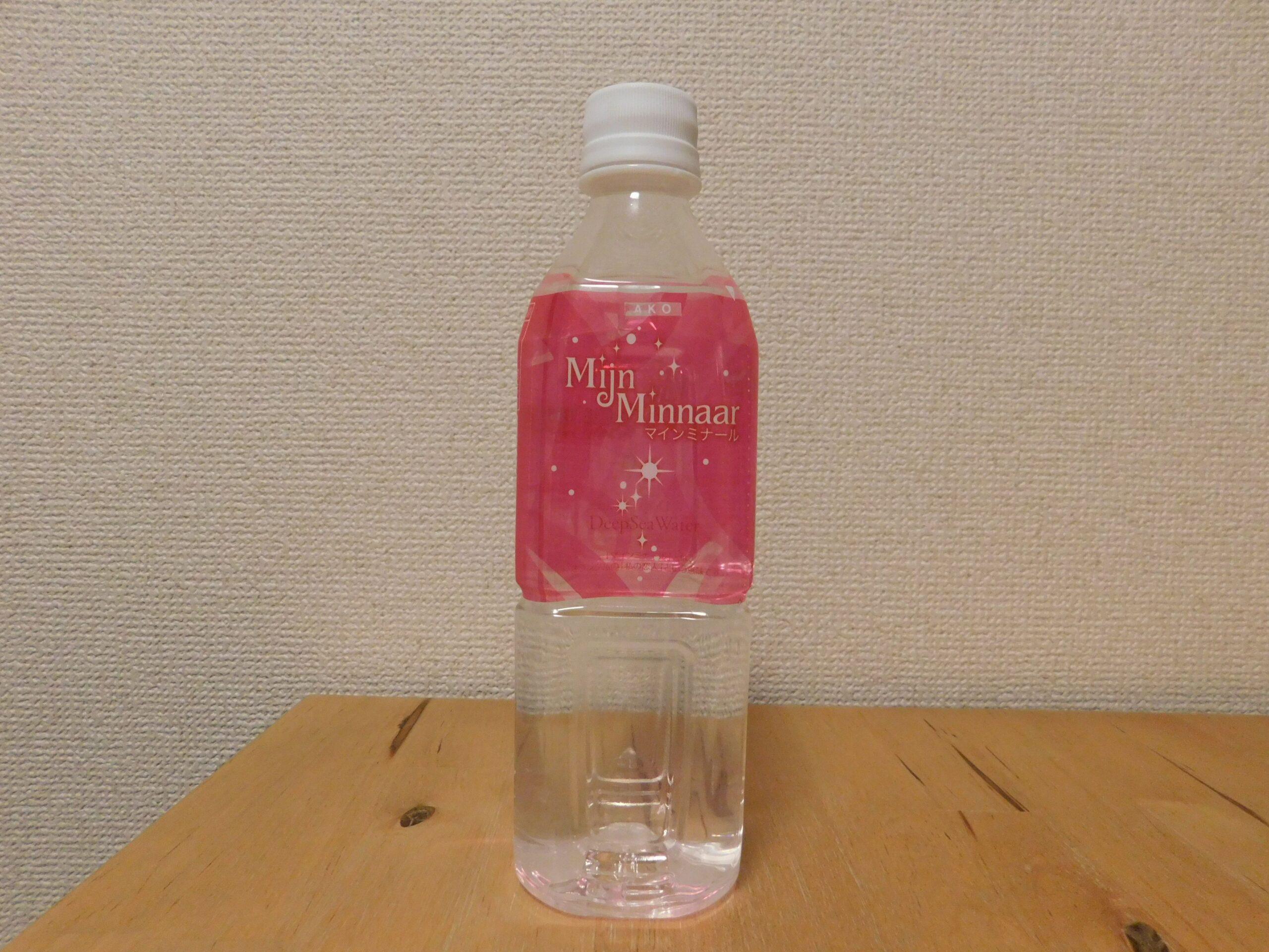 高知県室戸市 海洋深層水
