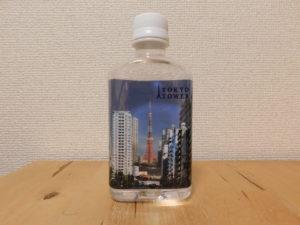TOKYOTOWER 東京タワー ミネラルウォーター 御船町