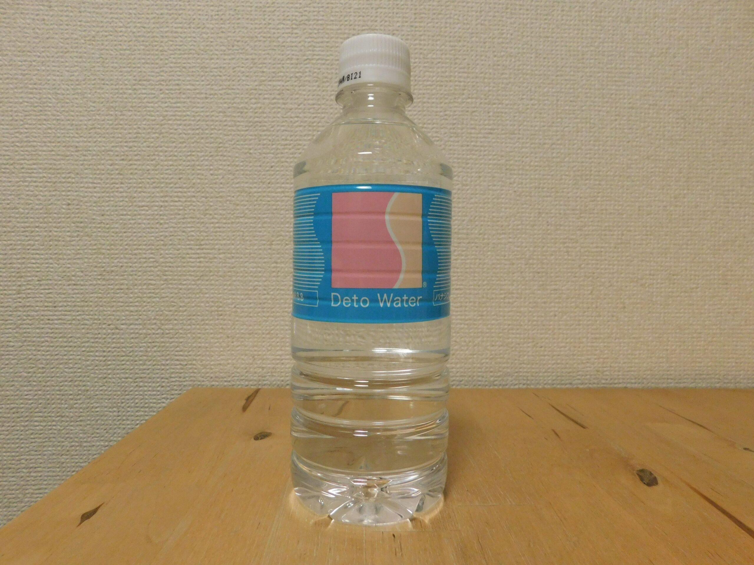 富士宮市 ミネラルウォーター バナジウム