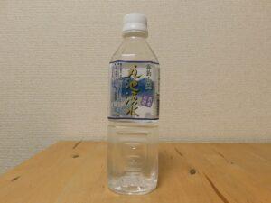 日本名水百選 丸池湧水 湧水町 ミネラルウォーター