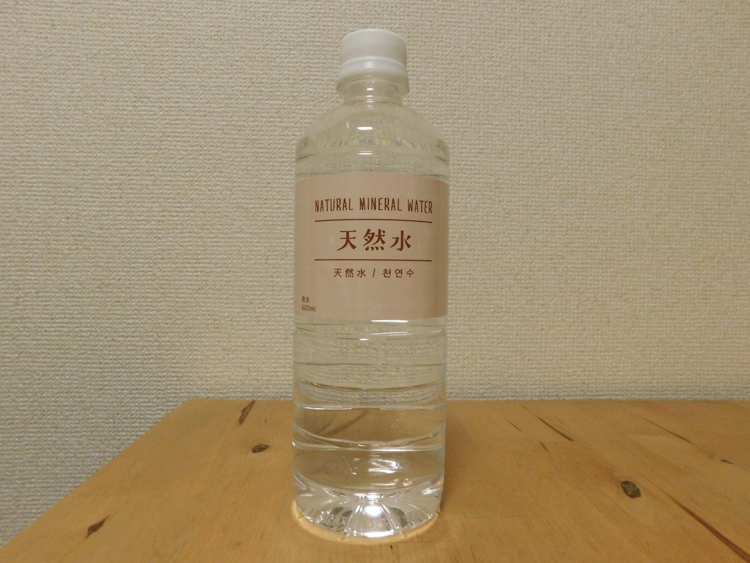 ローソン 松本市 ミネラルウォーター 天然水