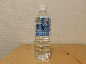 関市 ミネラルウォーター mineralwater