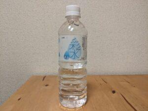 佐野市閑馬町 ミネラルウォーター mineralwater