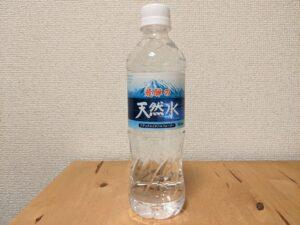 ミネラルウォーター mineralwater 高山市