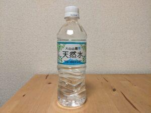 ミネラルウォーター mineralwater 米子市
