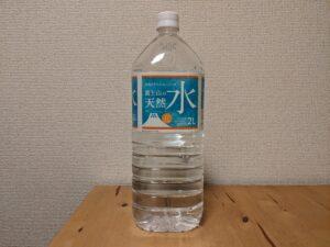 山中湖村 コーナン ミネラルウォーター mineralwater