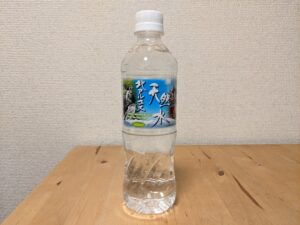 高山市 ミネラルウォーター mineralwater