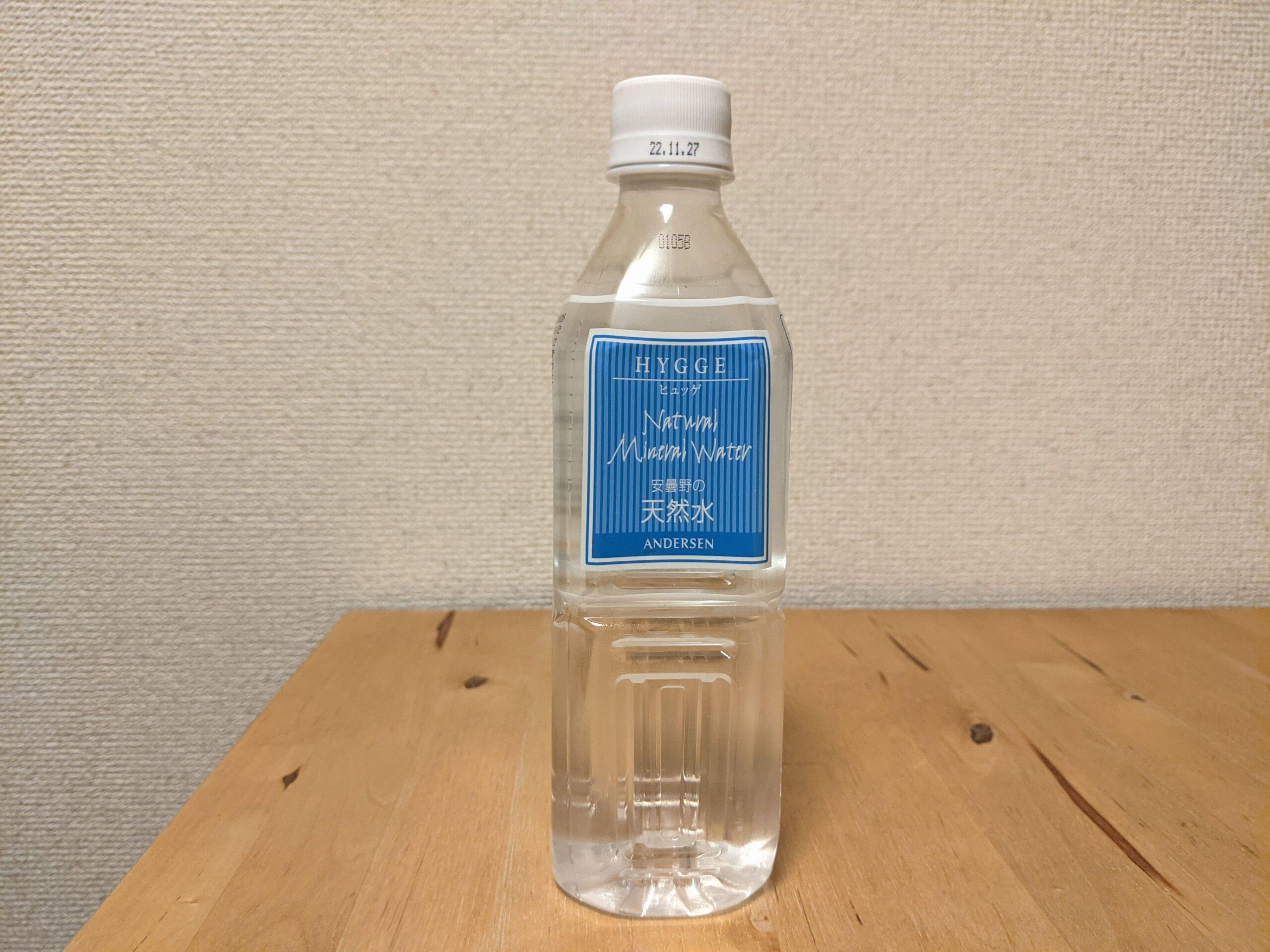 HYGGE ミネラルウォーター アンデルセン mineralwater
