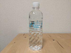 ミネラルウォーター mineralwater 成城石井 小山町