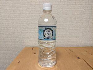 ミネラルウォーター mineralwater シリカ 米子市