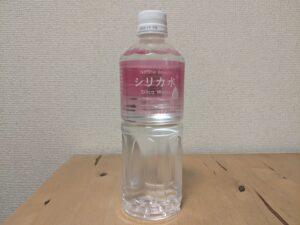 ミネラルウォーター mineralwater シリカ 志布志市