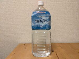 ミネラルウォーター mineralwater 入善町
