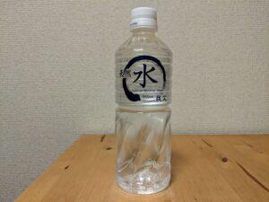 ミネラルウォーター mineralwater 秩父市