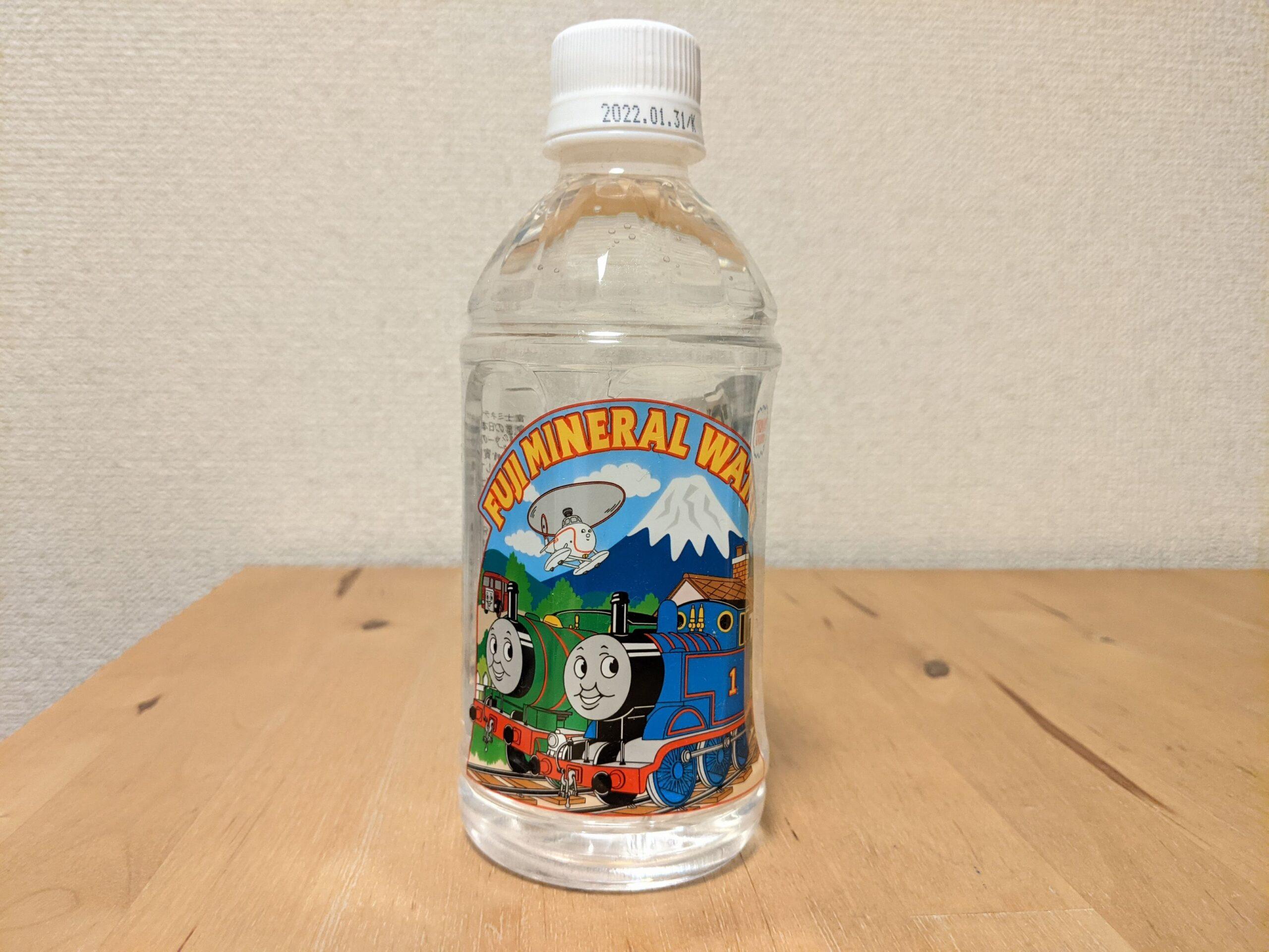 機関車トーマス 富士ミネラルウォーター 富士吉田市 mineralwater