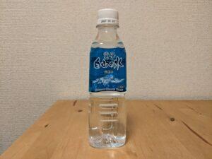 ミネラルウォーター mineralwater 白山市