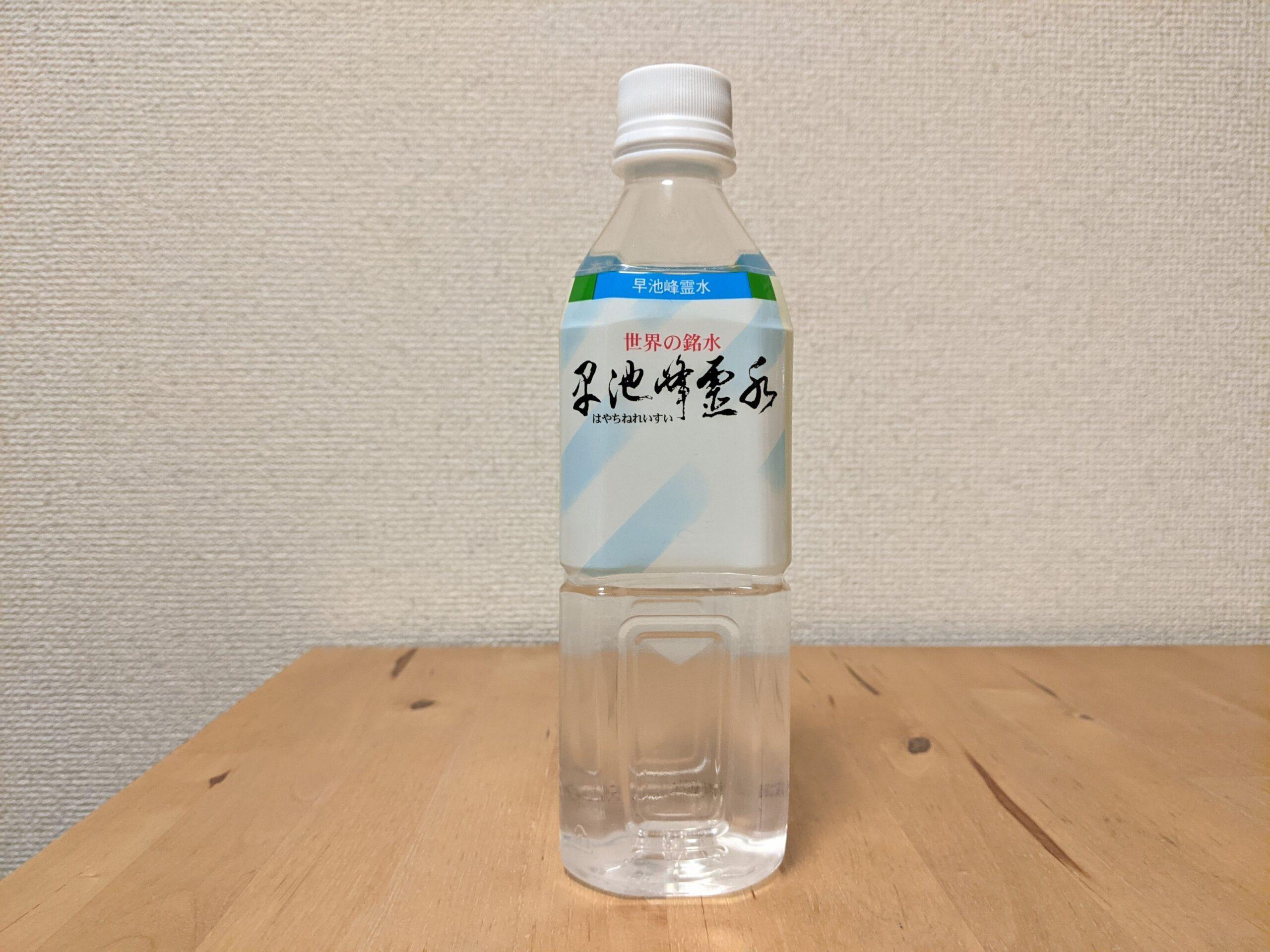 佐々長醸造 ミネラルウォーター 花巻市 mineralwater