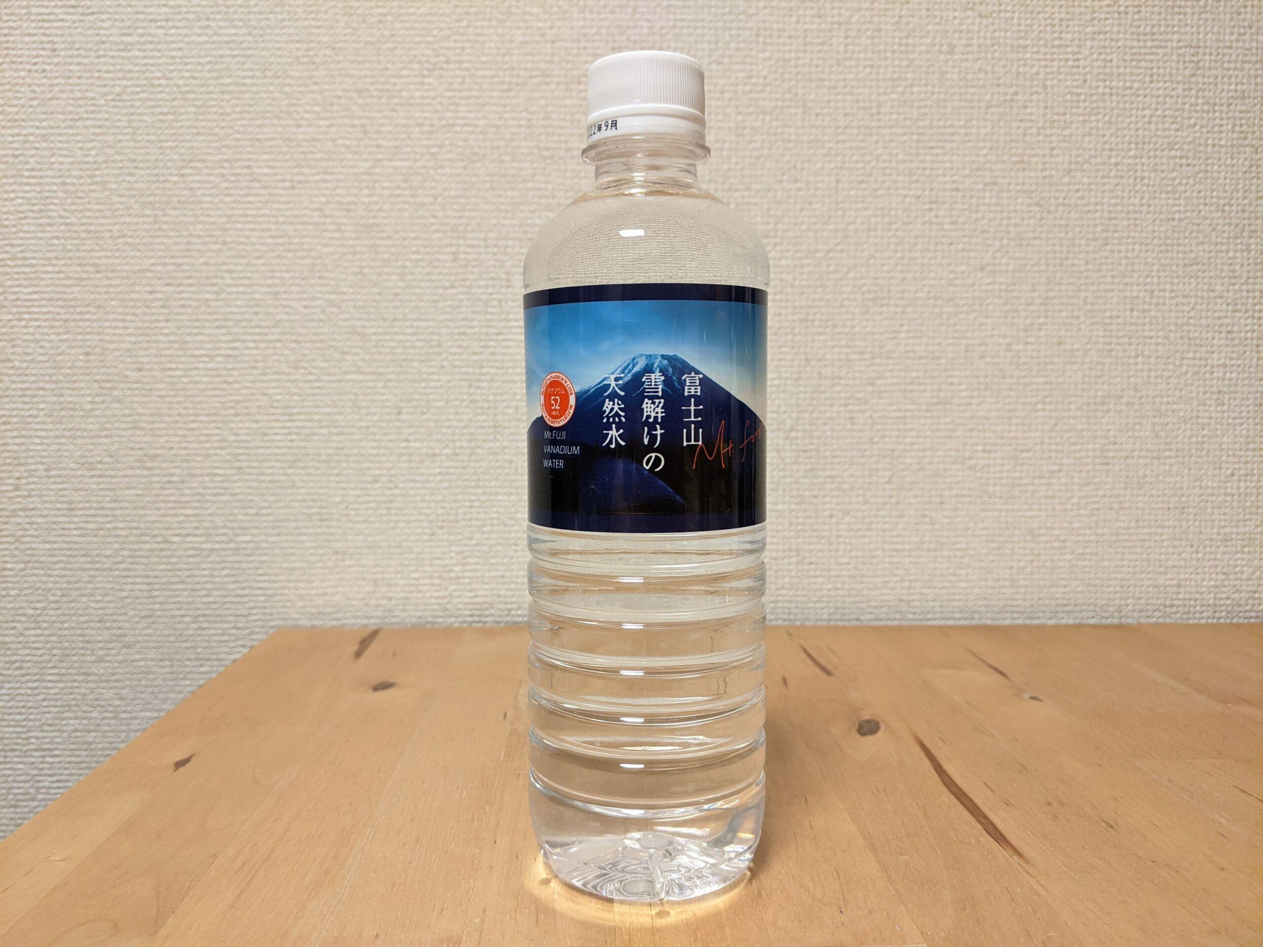 ミネラルウォーター mineralwater 山中湖村 バナジウム